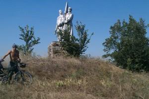 Памяти жертв Гражданской войны