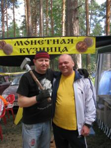 Игорь с нпарником Володей